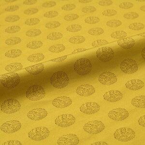 金茶緞子錦龍ノ丸 黄 西陣織 正絹 シルク 巾30cm 長さ10cm単位 和風小物 布地 はぎれ 端切れ カットクロス 和布 御朱印帳 カバー