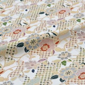 花唐草 白 西陣織 化繊 人絹 巾30cm 長さ10cm単位 和風小物 布地 はぎれ 端切れ カットクロス 和布 御朱印帳 カバー