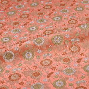 菊 籬 ピンク 西陣織 正絹 シルク 巾30cm 長さ10cm単位 和風小物 布地 はぎれ 端切れ カットクロス 和布 御朱印帳 カバー