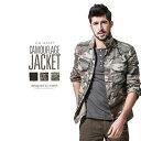 [送料無料]ジャケット メンズ 大きいサイズ トップス ミリタリー 迷彩 アウター メンズファッション 春物 服 物 コッ…