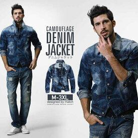 デニムジャケット ジャケット メンズ 春服 服 服 カジュアル アウター ジャケット 綿 おしゃれ 迷彩ブルー M L XL 2XL MATCH麻吉[送料無料]