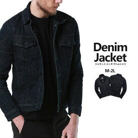 ジャケット メンズ ショット ジャケット メンズ 春服 春物 服 物 綿 ボタン アウター ライトアウター おしゃれ 2ポケット ブラック ボルドー カーキ M L XL MATCH麻吉[送料無料]fdm