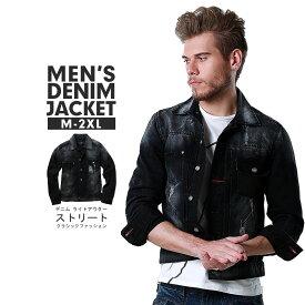 [送料無料]ジャケット メンズ デニム ライトアウター ブラック 黒 スプリング アウター 春服 春物 服 物 M L XL 2XL 3XL マッチMATCH麻吉 fdm