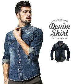 シャツ メンズ デニムシャツ カジュアルシャツ メンズ 春服 服 カジュアル ダメージ加工 シャツ 綿100% おしゃれ スリム 2ポケット ブルー M L XL 2XL MATCH麻吉[送料無料]fdm