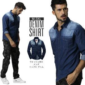 デニムシャツ カジュアルシャツ メンズ 春 ミリタリー カジュアル コットンシャツ 綿100% 長袖 2ポケット おしゃれ スリム ブルー/ホワイト M L XL 2XL 3XL MATCH麻吉[送料無料]