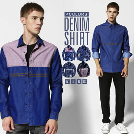 [送料無料]デニムシャツ カジュアルシャツ メンズ トップス メンズ 春夏 デニム シャツ コットン ファッション ウォッシュ加工 長袖 マルチカラー M L XL 2XL MATCH麻吉