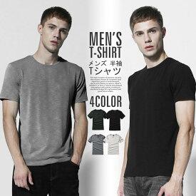 Tシャツ メンズ 半袖 トップス Tシャツ カットソー 丸首 半袖 Tシャツトップス シャツ 無地 M-3XL 夏 コットン普段用 MATCH麻吉 fdm