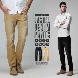 ポイント20倍[送料無料]ジーンズ メンズ 大きいサイズ スキニーパンツ ロングパンツ デニムパンツ ボトムス メンズファッション 無地 黒 イージーパンツ ビジネスカジュアル MATCH麻吉 fdm