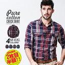 [2本目半額クーポン!送料無料]チェック シャツ 大きいサイズ メンズ コットンシャツ ネルチェックシャツ カジュアル ロングシャツ 綿 長袖 春 夏 4XL 5XL 6XL MATCH麻吉[送料無料]
