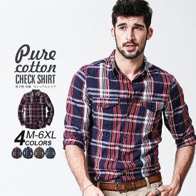 15%ポイントバック[送料無料]チェックシャツ メンズ 大きいサイズ メンズ コットンシャツ ネルチェックシャツ カジュアル ロングシャツ 綿 長袖 春 冬 4XL 5XL 6XL MATCH麻吉 fdm