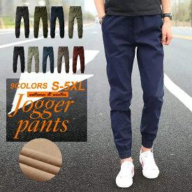 【送料無料】ジョガーパンツ メンズ 大きいサイズ メンズ ズボン テーパードパンツ 裾ゴム入り 迷彩 ツイルジョガーパンツ ビジネス カジュアル S〜5XL MATCH麻吉