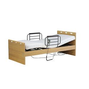 【開梱設置送料無料】電動ベッド リクライニングベッド ベッド シングルベッド ポケットコイルマットレス付 リモコン操作 1モーター 非課税 介護 介護ベッド 手すり付 LED照明付 安全ネット
