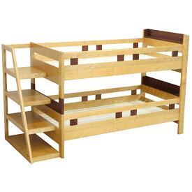 階段書棚付き2段ベッド 分割ベッド ワイドK ベッドフレームのみ 子供ベッド 子供用ベッド 二段ベッド 2台連結 連結ベッド サイドガード はしご付き すのこベッド コンセント付き お洒落 北欧 送料無料