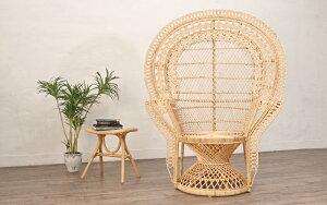 家具 インテリア イス 椅子 ピーコックチェア エマニエルチェア パーソナルチェア 1人掛け 籐 ラタン アジアン ナチュラル 軽い 自然 天然素材 デザイン クッション 送料無料