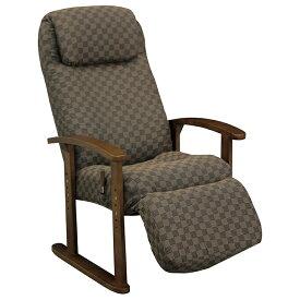 リクライニングチェア 高座椅子 木製レバー式 ボリュームヘッド リラックスチェア 座椅子 椅子 リクライニング 肘掛 木製 一人掛け 肘付 チェア チェアーギフト オットマン 送料無料
