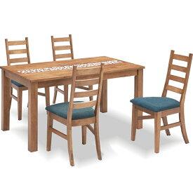 ダイニングテーブルセット 北欧 4人用 4人掛け 幅135cm ダイニングテーブル ダイニングセット 5点セット ダイニング5点セット 西海岸風 タイル張り アンティーク風 モダン 民泊 送料無料
