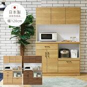 食器棚キッチンボードダイニングボードレトロ調木製幅120スライドモダン送料無料
