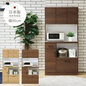 食器棚キッチンボードダイニングボードレトロ調木製幅90スライドモダン送料無料