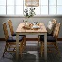 【お買い物マラソン全商品ポイント3倍!!】ダイニングテーブル 4人用 4人掛け 食卓テーブル 幅150cm チーク 無垢 木製 …
