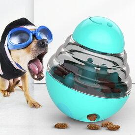 【送料無料】猫おもちゃ猫おやつボール 自動給餌器 早食い防止 ボール ストレス解消 運動不足対応 餌入れ可能