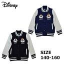 Disneyディズニー カット素材・前アキ・ジャケット(140・150・160サイズ)子供