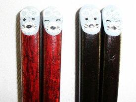 ぷっくり干支箸(ねずみ・子)お箸 プレゼント ギフト 贈リ物 祝 お祝い 記念品