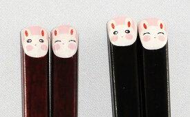 ぷっくり干支箸(うさぎ・卯)お箸 プレゼント ギフト 贈リ物 祝 お祝い 記念品