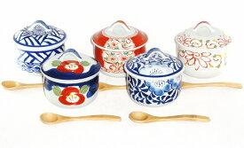 有田焼 彩絵変わり バラエティセット 茶碗蒸し 5客セット 竹スプーン付 和食器 食器 陶器プレゼント ギフト 贈リ物 祝 お祝い 記念品