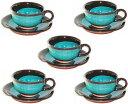 京しみず コーヒーカップソーサー5客セット 5客碗皿セット 和食器 食器 陶器プレゼント ギフト 贈リ物 祝 お祝い 記念品