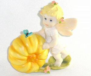 フェアリー かぼちゃ 64189 インテリア 置き物 プレゼント ギフト 贈リ物 祝 お祝い 記念品