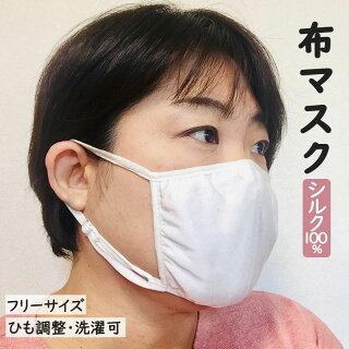 シルクナイトマスク
