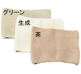 子ども用腹巻き 無縫製 ホールガーメント フリーサイズ 80-130cm 日本製