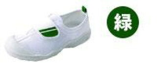 JES2102(マジックテープタイプ)JESシューズ14cm〜22.5cm上履き/上靴/体育館履き【3営業日以内出荷】メッシュ、洗濯機洗い可【楽ギフ_包装選択】