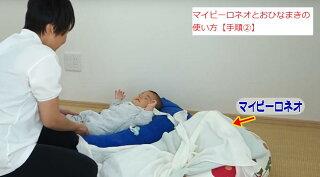 マイピーロネオ(赤ちゃん用枕)&カバーセット【8AMまで当日出荷】生後0日〜10カ月(体重2〜9kg)「まんまるねんね」「まんまる抱っこ」の必需品。赤ちゃんの背骨、姿勢、安眠を守ります。トコちゃんベルトの青葉正規品【楽ギフ_包装選択】