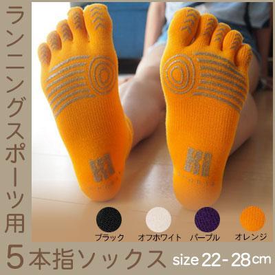 5本指ソックス ランニング スポーツ 22-24cm 24-26cm 26-28cm[M便 1/2]