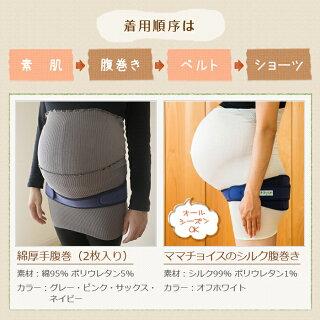 トコちゃんベルト2Lサイズ腰痛妊娠産前産後の骨盤のゆるみ・歪みの矯正産後の体系戻し、ダイエット【楽ギフ_包装選択】