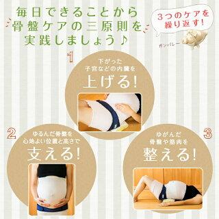 (クーポンあり)トコちゃんベルト2LLサイズ腰痛妊娠産前産後の骨盤のゆるみ・歪みの矯正産後の体系戻し、ダイエット【楽ギフ_包装選択】