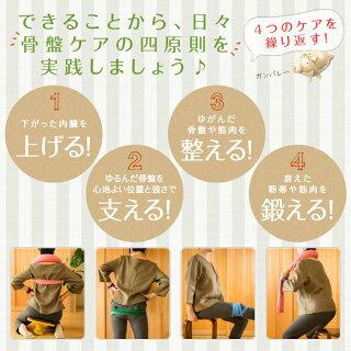 トコちゃんベルト2(Lサイズ)【送料無料】【8AMまで当日出荷】腰痛妊活О脚内臓下垂に骨盤ケア、ダイエットにも【楽ギフ_包装選択】