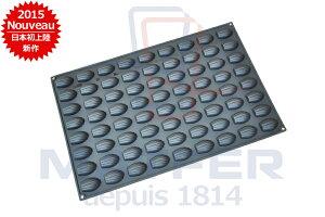 【20%OFF】【Pavoni】PavoFLEX(パボフレックス) 600x400mmミニ・マドレーヌ型マトファー マトファ MATFER Matfer 製菓・調理道具 お菓子作り 焼型 シリコン型