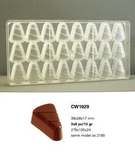 【30%OFF】【チョコレートワールド】CW1029 39X28X17MM 24P パイナップルチョコレート型 チョコ型 モールド マトファー クリスマス バレンタイン ホワイトデー