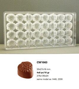 【30%OFF】【チョコレートワールド】CW1063 30x27x18MM 32P ラズベリーチョコレート型 チョコ型 モールド マトファー クリスマス バレンタイン ホワイトデー