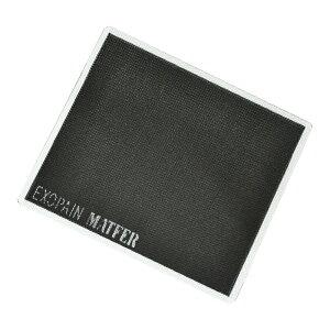 【30%OFF】当店限定!オリジナル・シルパンRタイプ家庭用サイズ:340×290mmシルバー×ブラック実用新案取得商品!