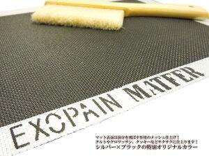 【30%OFF】オリジナル・シルパン家庭用サイズ:340×290mmシルバー×ブラック特別仕様