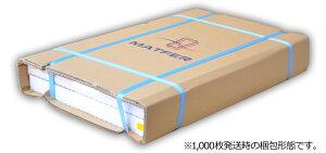 【10%OFF】シリコンペーパー(エコノミー)600×4001.000枚