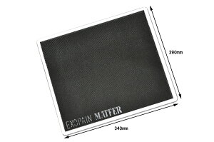 【30%OFF】【MATFER】当店限定!オリジナル・シルパンRタイプ家庭用サイズ:340×290mmシルバー×ブラック実用新案取得商品!日本のみの販売商品