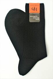 """DORE DORE ドレドレ """" Knit Rib Socks """" リブ編みニットソックス col.NOIR"""