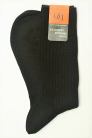 "DORE DORE ドレドレ "" Knit Rib Socks "" リブ編みニットソックス col.SENEGAL"