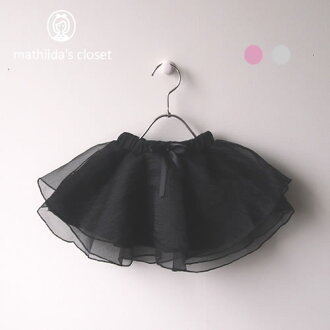 Child children's clothes Tulle skirt tutu skirt chiffon skirt / of the woman
