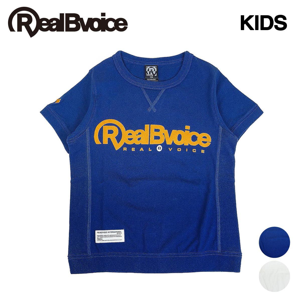 リアルビーボイス RealBvoice キッズ ジュニアサイズ 半袖 リブ付きTシャツ HEAVY WEIGHT RBV KIDS RIB T-SHIRT