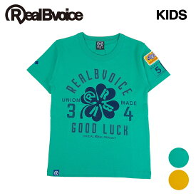 セール リアルビーボイス RealBvoice キッズ ジュニアサイズ 半袖 Tシャツ クローバー KIDS CLOVER T-SHIRT